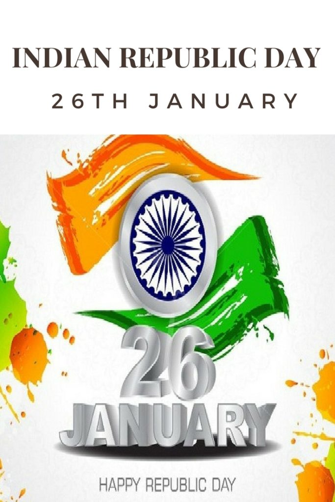26th January Indian Republic Day www.womencommunityonline.com
