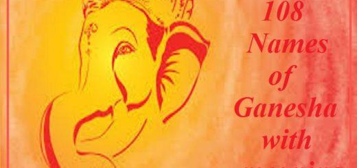 lord Ganesha Information   Women Community Online